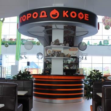 Город кофе